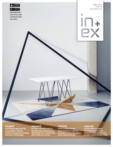August 2015 issue